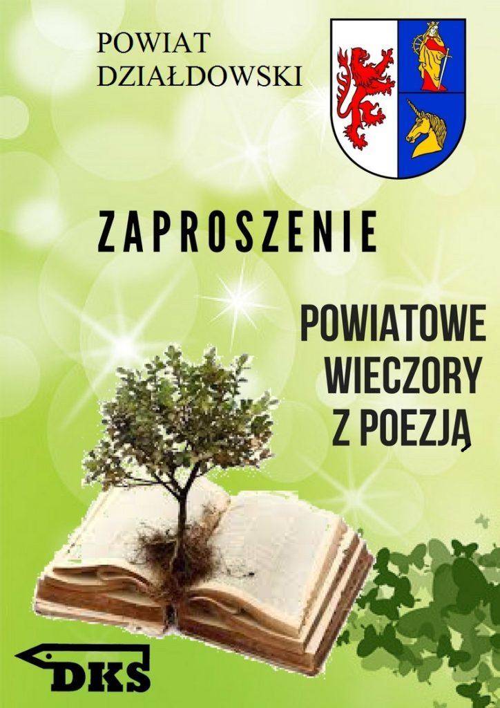 Już wkrótce Powiatowe Wieczory z Poezją!