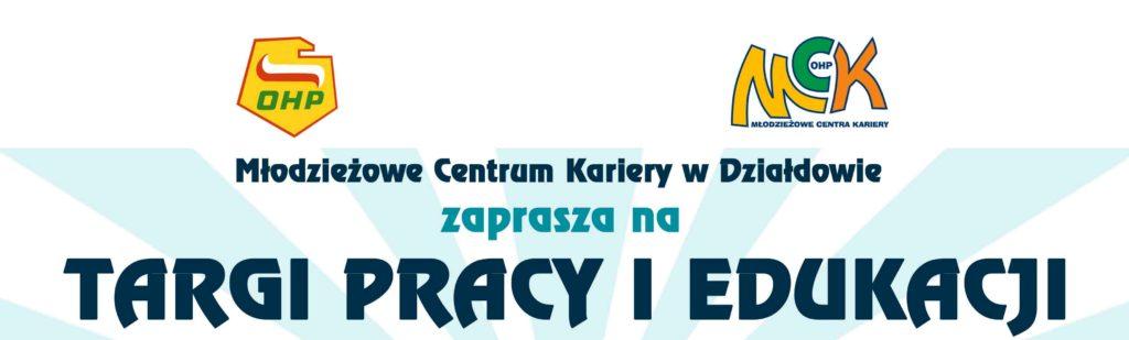 Komunikat Młodzieżowego Centrum Kariery w Działdowie