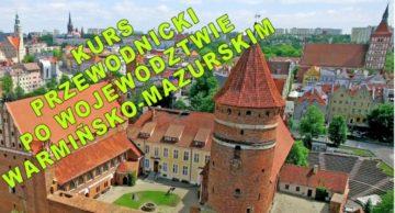 Zapisz się na kurs dla przewodników po naszym województwie!