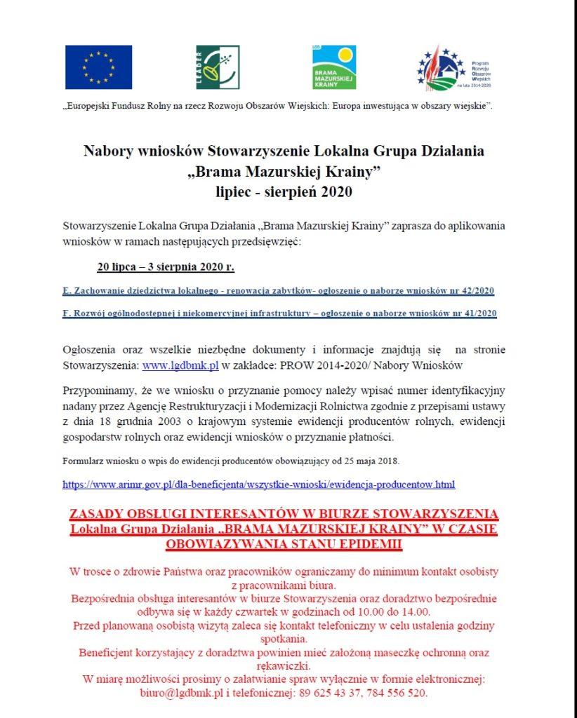 """LGD """"Brama Mazurskiej Krainy"""" zaprasza do aplikowania wniosków!"""