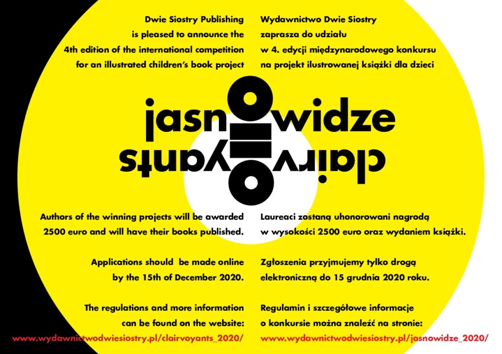 Zaproszenie do udziału w konkursie na projekt ilustrowanej książki dla dzieci