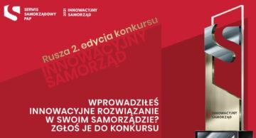 """Zaproszenie do konkursu """"Innowacyjny samorząd"""" – II edycja"""