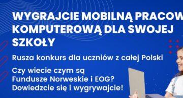 """Zaproszenie do konkursu plastyczno-cyfrowego dla szkół: """"Fundusze Norweskie i EOG – o tym się wie!"""""""