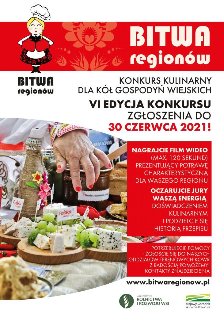 """Zaproszenie do udziału w konkursie kulinarnym """"Bitwa Regionów"""""""