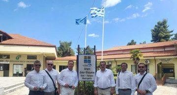 Ściślejsza współpraca z greckimi samorządami w sprawie stażów i praktyk dla uczniów szkół średnich